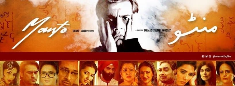 Image result for manto pakistani movie